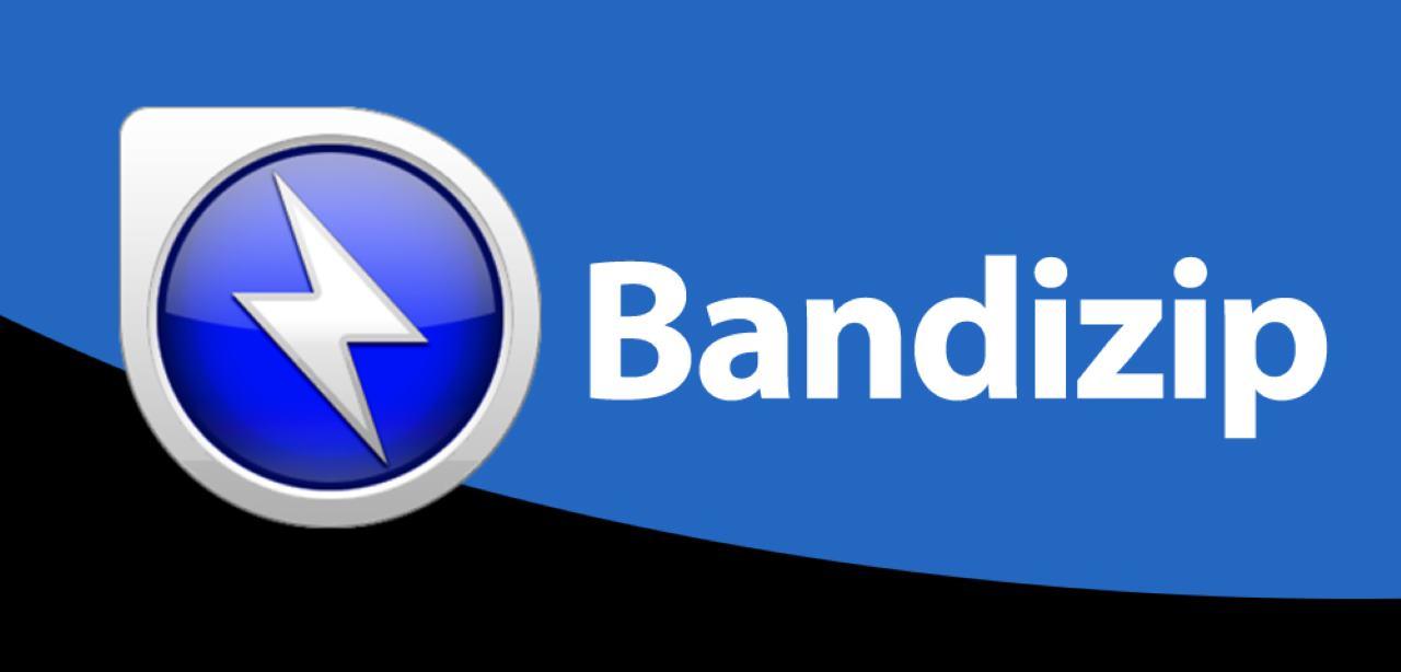Télécharger Bandizip