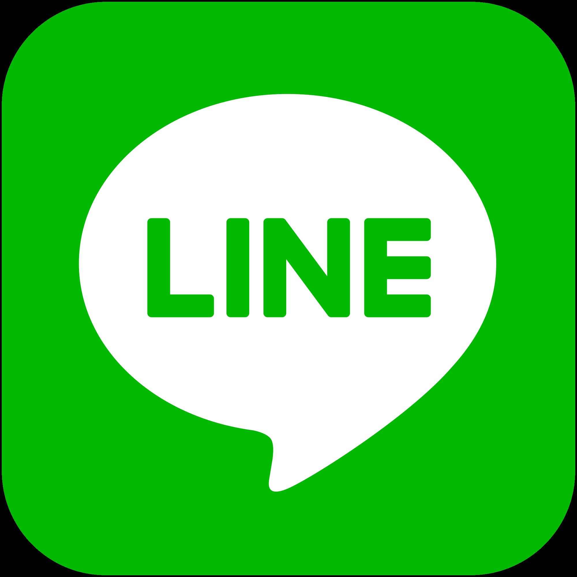 Télécharger Line pour pc