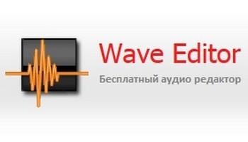 Télécharger Wave Editor