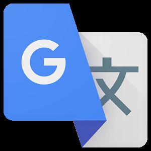 Télécharger Google Traduction pour PC